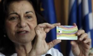 Σήμερα καταβάλλονται τα χρήματα για κάρτα σίτισης και επίδομα ενοικίου