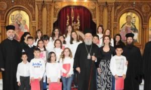 Χριστουγεννιάτικοι ύμνοι στον Μητροπολιτικό Ναό Χαλκίδος