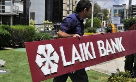 Λαϊκή Τράπεζα: Ηχηρά ονόματα ενώπιον της δικαιοσύνης