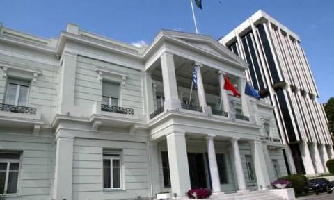 ΥΠΕΞ: Δεν καταργείται η «Διαύγεια» για τις δαπάνες του Υπουργείου