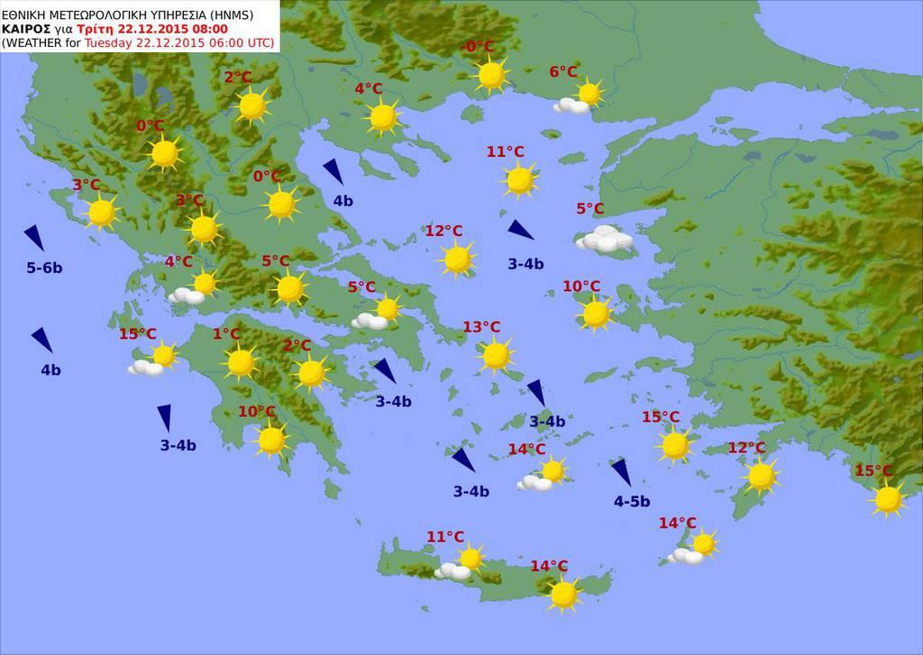 Αίθριος ο καιρός της Τρίτης – Σε νέα άνοδο η θερμοκρασία (pics)