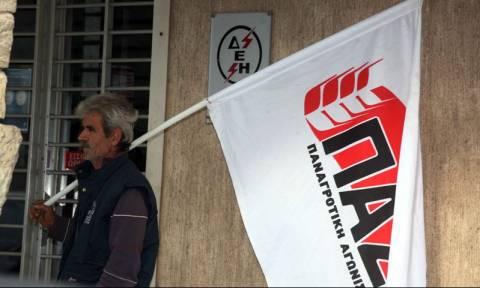 ΠΑΜΕ: Διαμαρτυρία έξω από τη ΔΕΗ για τις διακοπές ρεύματος