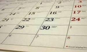 Μάθε τι σημαίνει η ημερομηνία γέννησής σου!