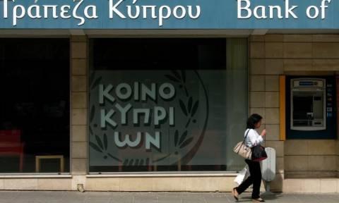 Μείωση του ELA κατά 230 εκ. για την Τράπεζα Κύπρου