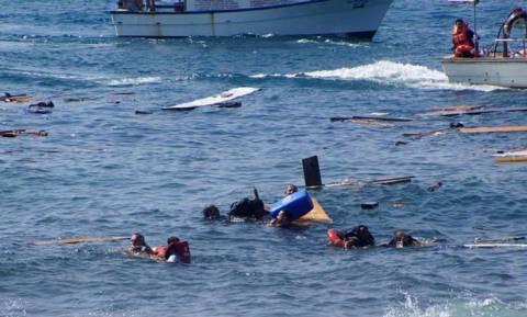 Άλλη μια τραγωδία στο Αιγαίο: Πνίγηκαν 11 μετανάστες