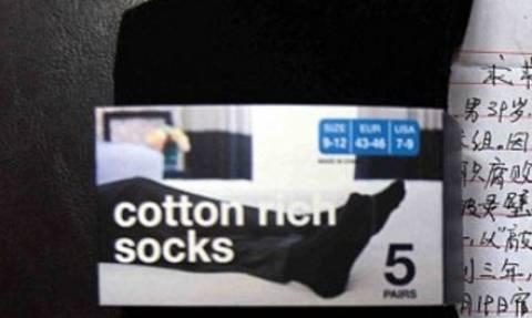 Αγόρασε ένα ζευγάρι κάλτσες και δεν φαντάζεστε τι βρήκε μέσα! (photos)