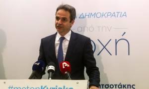 Εκλογές ΝΔ 2ος γύρος - Μητσοτάκης: Επιχειρώ να εκφράσω το σύνολο της Κεντροδεξιάς
