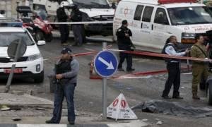 Ιερουσαλήμ: Νέα δολοφονική επίθεση Παλαιστινίων σε Ισραηλινούς με μαχαίρια (video)