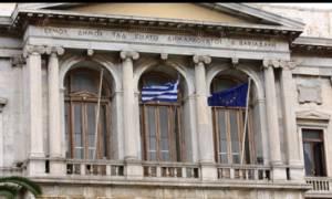 Σύρος: Αντί για ημερολόγια ο Δήμος θα διαθέσει τα χρήματα σε απόρους