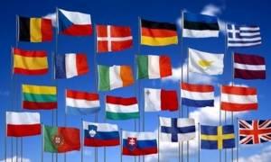 Τι εθνικότητας είστε πραγματικά; Κάντε το τεστ και ανακαλύψτε το!