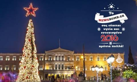 Καλά Χριστούγεννα με (πάντα) ψηλά το κεφάλι Έλληνα