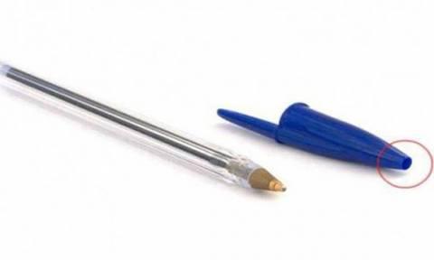 Γιατί το καπάκι του στυλό έχει τρύπα μπροστά; Θα εκπλαγείτε με την απάντηση!