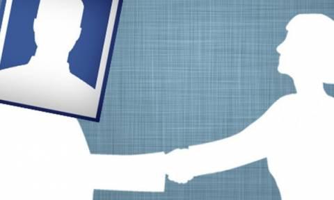 Δείτε τη νέα αλλαγή στο Facebook που θα σας αφήσει άφωνους!