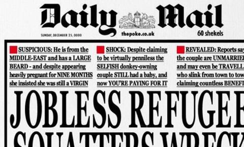 Δείτε το πρωτοσέλιδο της «Daily Mail» για τη γέννηση του Χριστού πριν από... 2015 χρόνια! (photo)