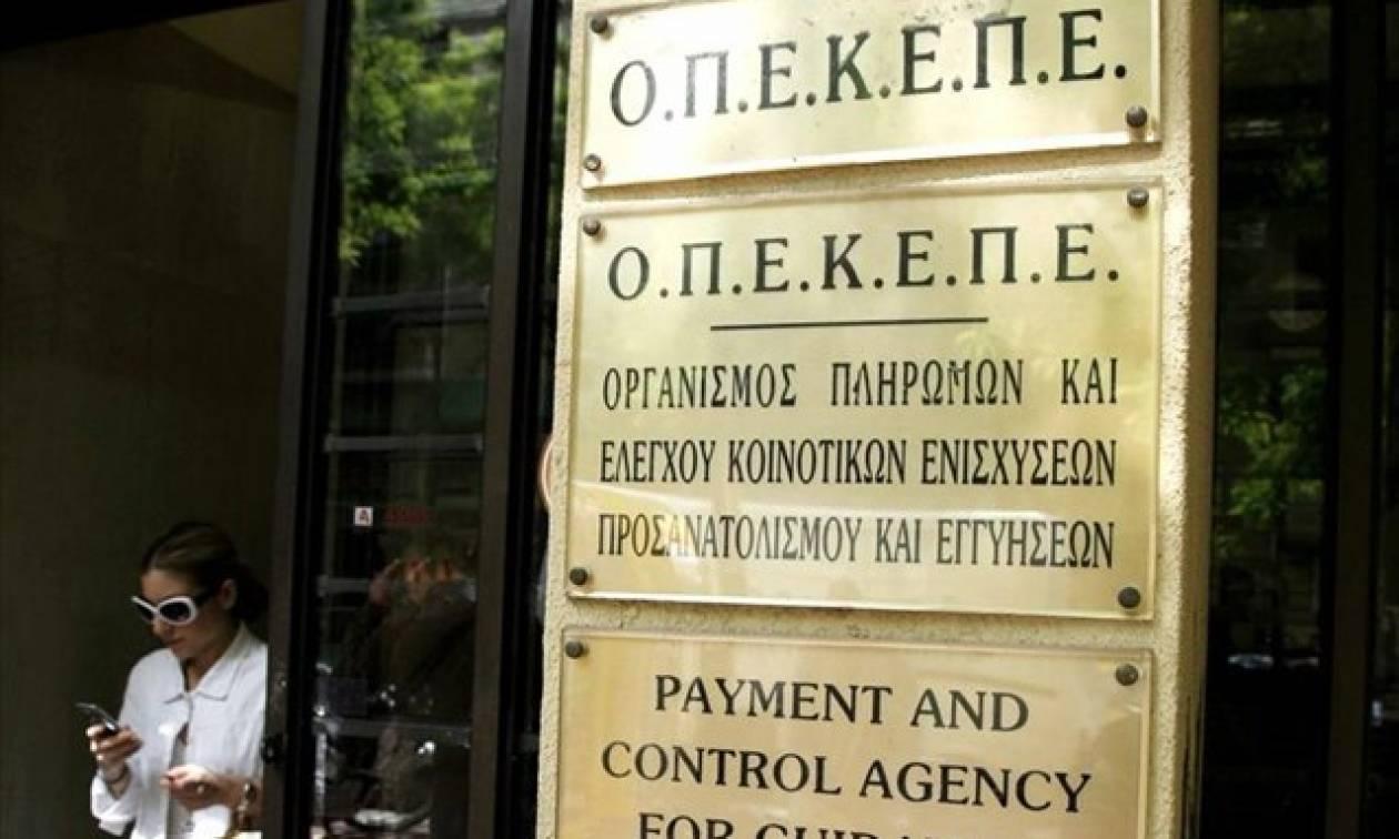 ΟΠΕΚΕΠΕ: Μέσα στην εβδομάδα η εξισωτική του 2015