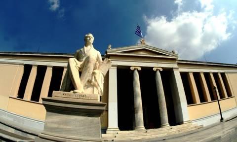 Αλγόριθμος της Google φέρνει το Πανεπιστήμιο Αθηνών στην 175η θέση αναζήτησης παγκοσμίως