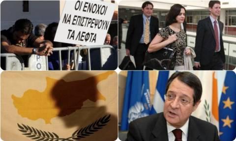 Ανασκόπηση 2015: Τα γεγονότα που σημάδεψαν την Κύπρο