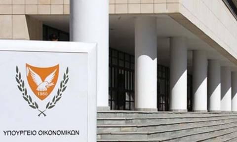 ΥΠΟΙΚ Κύπρου: Αιτήσεις για αγορά ομολόγων φυσικών προσώπων