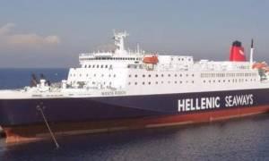 Μετά από 2 μηχανικές βλάβες απέπλευσε τελικά το πλοίο «Νήσος Ρόδος» από τη Σύρο