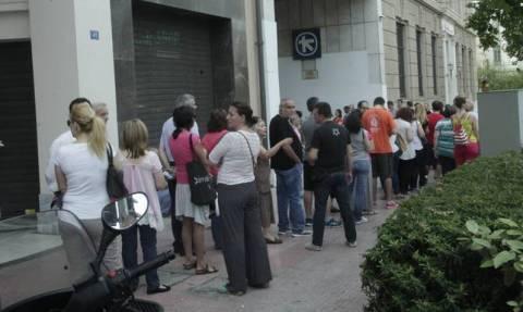 Ανασκόπηση 2015: Αντί για το πρόγραμμα Θεσσαλονίκης, το τρίτο Μνημόνιο...