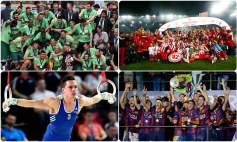 Ανασκόπηση 2015: Τα σημαντικότερα αθλητικά γεγονότα της χρονιάς