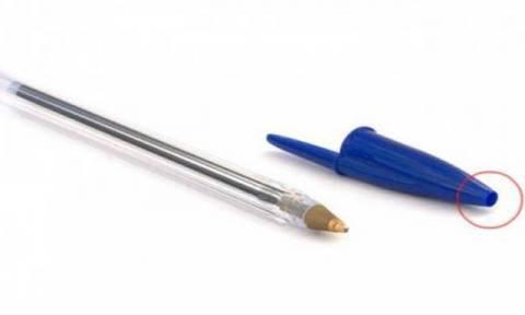 Έχετε σκεφτεί γιατί το καπάκι του στυλό έχει τρύπα μπροστά; Θα εκπλαγείτε με την απάντηση!
