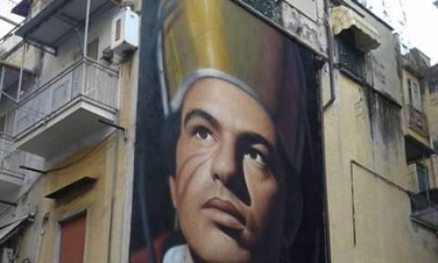 Βρείτε με ποιον Έλληνα μοιάζει ο πολιούχος της Νάπολης San Gennaro (photo)