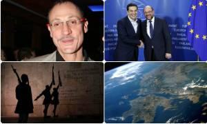 Ανασκόπηση 2015: Αυτές είναι οι δημοφιλέστερες ειδήσεις του Newsbomb.gr