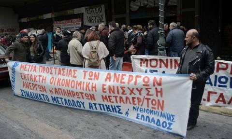 Διαμαρτυρία εργατών μετάλλου έξω από το υπουργείο Εργασίας