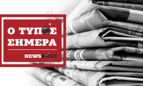 Εφημερίδες: Διαβάστε τα σημερινά (01/01/2016) πρωτοσέλιδα