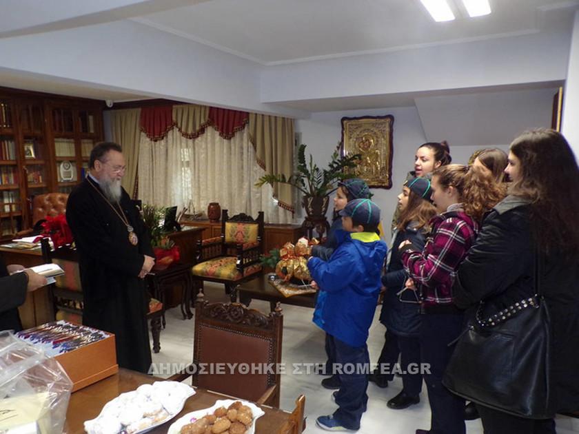 Πρωτοχρονιάτικα Κάλαντα στη Μητρόπολη Κορίνθου (pics)