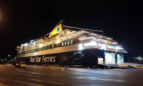 Το «ποδαρικό» του 2016 στο λιμάνι του Πειραιά