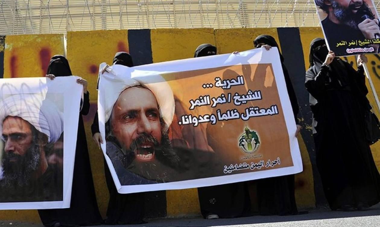 Οργή σιιτών για την εκτέλεση ιερωμένου από τη Σαουδική Αραβία