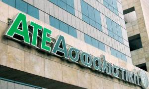 ΛΑΕ: Πρέπει να στηριχτεί η ΑΤΕ Ασφαλιστική