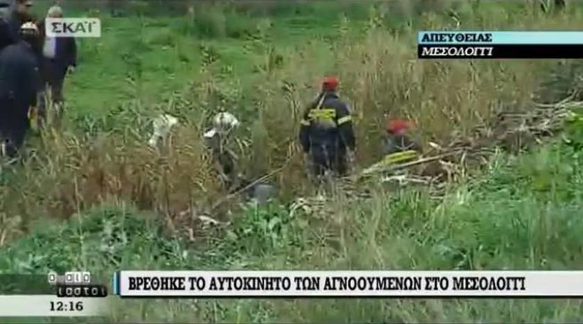 ΕΚΤΑΚΤΟ: Οι πρώτες φωτογραφίες από το σημείο όπου εντοπίστηκε το όχημα των δύο νεαρών στο Μεσολόγγι