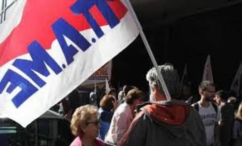 Νέο Ασφαλιστικό - ΠΑΜΕ: Τηλεοπτικό σποτ εναντίον του νομοσχεδίου (vid)