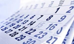 Γεμάτο τριήμερα το 2016 - Δείτε τις αργίες του νέου έτους