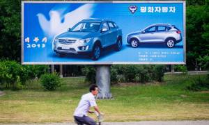 Η κατασκευή αυτοκινήτων είναι μια υπόθεση παγκόσμια