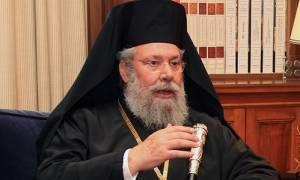 Αρχιεπίσκοπος Χρυσόστομος: Δεν θα χαρίσουμε τα σπίτια μας στους Τούρκους