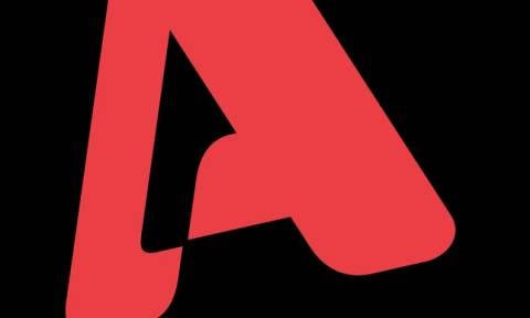 Alpha: Κυρίαρχο κανάλι το Α' τρίμηνo
