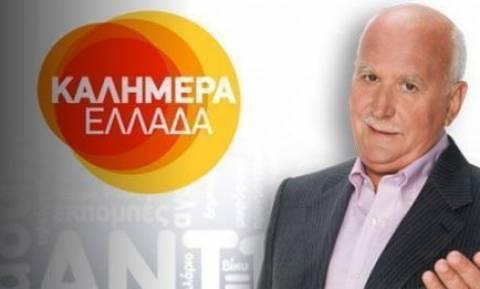 «Καλημέρα Ελλάδα»: Έκλεψε την τηλεοπτική παράσταση του 2015