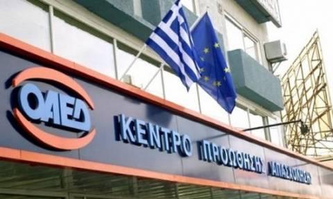 ΟΑΕΔ: Έως και 60.000 ευρώ επιδότηση σε ανέργους μέσω του νέου ΕΣΠΑ
