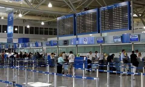 Απεργία της ΟΣΥΠΑ την Παρασκευή: «Αναταράξεις» στις πτήσεις