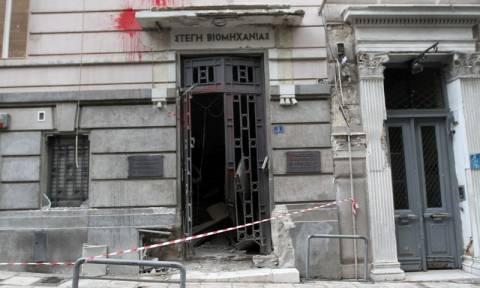 Επίθεση κατά πάντων στην προκήρυξη της «Ομάδας Λαϊκών Αγωνιστών» για την επίθεση στο ΣΕΒ