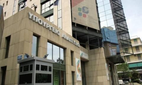 Η Γ.Γ. Βιομηχανίας παραγγέλνει μελέτη για τις προοπτικές της ελληνικής φαρμακοβιομηχανίας
