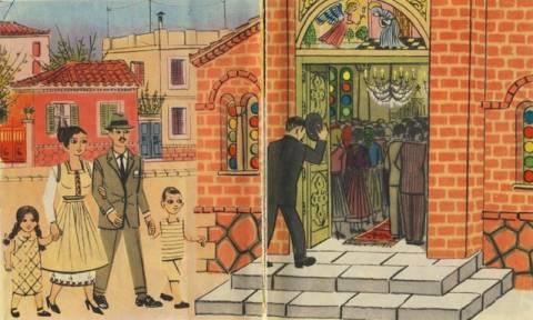Η ελληνική οικογένεια στο... απόσπασμα!
