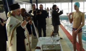 Ο καθαγιασμός των υδάτων στην Κοζάνη