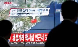 Οι ΗΠΑ αμφισβητούν ότι η Β. Κορέα πραγματοποίησε πυρηνική δοκιμή