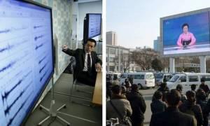 Βόρεια Κορέα: Βόμβα υδρογόνου ή κάτι άλλο;