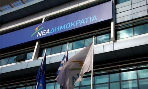 Αποτελέσματα εκλογών ΝΔ: Μάθετε πρώτοι στο Newsbomb.gr ποιος θα είναι ο νέος αρχηγός